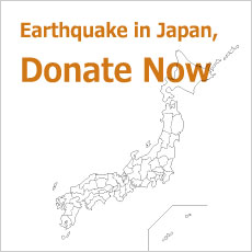 Earthquake in Japan, Donate Now