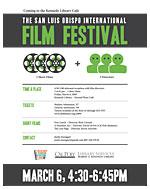 filmfestival_poster